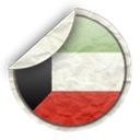 Kuwait Black icon