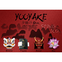 Previewyuuyake Brown icon