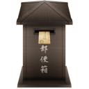 chinese, tower DarkSlateGray icon