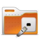 Folder, Remote, network Chocolate icon