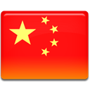 China, flag Red icon