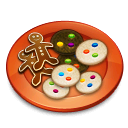 food, christmas, cake, cookies Black icon