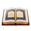 Mosque, quran, my files, islamic, Book, kuran, islam Black icon
