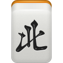 north, mahjong, wind LightGray icon