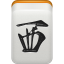 mahjong, wind, west LightGray icon