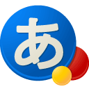 Ime, Jp DodgerBlue icon
