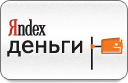 credit, online, Business, donate, sale, offer, shopping, Cash, Money, order, financial, payment, Price, checkout, income, Service, buy, yandex, card WhiteSmoke icon