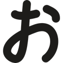 signs, japanese, Alphabet, japan, Asian, writing, oriental Black icon