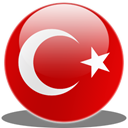 turkey Firebrick icon