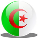 Algeria WhiteSmoke icon