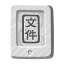 Blank, Empty, paper, File, document LightGray icon