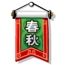 flag, qiu, Chun Black icon
