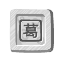 Stone, Ge LightGray icon