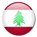 Country, Lebanon, flag Black icon