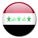 Country, flag, Iraq Black icon
