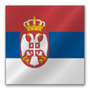 Serbia Brown icon