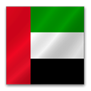 Arab, united, emirate Firebrick icon