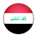 flag, Country, Iraq Black icon