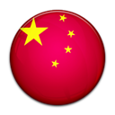 China, flag, Country Crimson icon