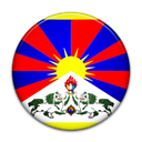 flag, Tibet, Country Black icon