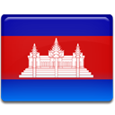 cambodia, Country, flag Firebrick icon