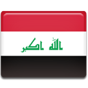 flag, Country, Iraq Crimson icon