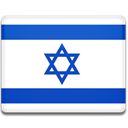 Country, flag, Israel RoyalBlue icon