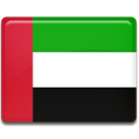 flag, Arab, Country, united, emirate ForestGreen icon