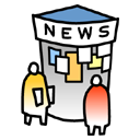 kiosk, News Black icon