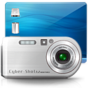 Applet, screenshooter Silver icon