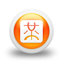 mister, wong, Logo, square Black icon