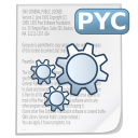 Pyc, Source WhiteSmoke icon