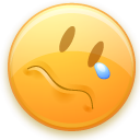 Emoticon, smiley, Emotion, sad, Face Khaki icon
