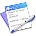 Kword Black icon