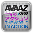 avaaz DarkGray icon
