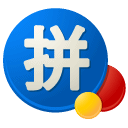 chinese, Ime DodgerBlue icon