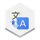 Translate, google WhiteSmoke icon