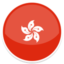 Hong, kong Tomato icon