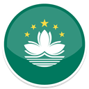 Macau MediumSeaGreen icon