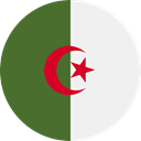 world, flag, Algeria, flags, Country, Nation WhiteSmoke icon
