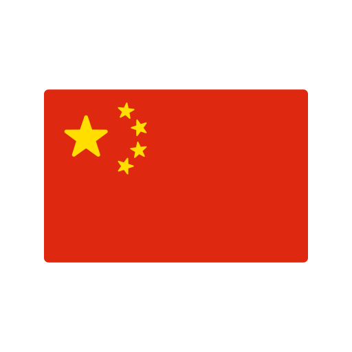 Nation Flag China Country Icon