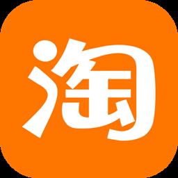 Alibaba Chinese China Taobao Icon