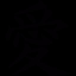 15. Le clan Sabaku. 646451_japan_512x512