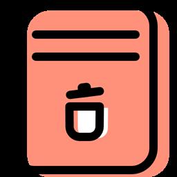 Delete Archive Documents Education Paper File Cloud Interface Document Icon