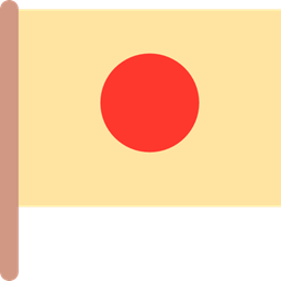 Nation Flag Maps And Flags Country Rising Sun Japan Icon